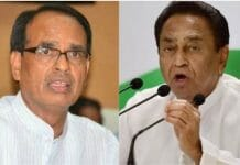 Warning-Nath-TO-Shivraj-Stop-the-misleading-farmers-on-Debt-relief