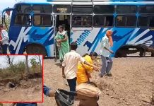 sudden-open-wheel-of-the-moving-bus-in-damoh