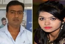 -Cement-trader-murdered-daughter-by-shooter-then-killed-himself-in-sagar