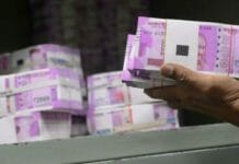 Transactions-of-1150-crore-done-by-265-bogus-companies-in-Madhya-pradesh
