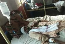 firing-in-Two-party-dispute-in-rajgadh-5-injured