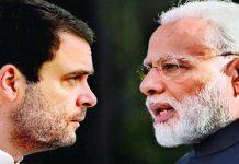 pm-modi-itarsi-and-rahul-gandhi-meeting-in-pipariya-hoshangabad-