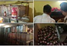 raid-on-non-licensed-oil-trading-compan-in-gwalior