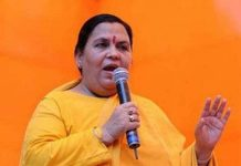 now-uma-said-this-about-the-fall-of-congress-government-of-state-MP