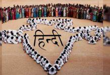protest-begins-against-hindi-language-in-tamil-nadu-schools-