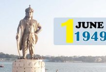 bhopal-celebrated-independence-daye-1-june-1949-vilinikaran