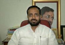 FIR-on-former-legislator-Katara-on-the-speech-given-at-Congress-meeting