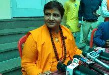 election-commission-put-ban-on-sadhvi-pragya-thakur-for-72-hours