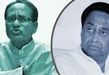 cm-Kamal-Nath's-master-stroke-on-BJP-hindutva-issues-stir-in-BJP