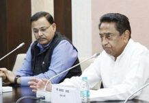 -Approval-of-these-proposals-in-the-meeting-of-Kamal-Nath-Cabinet