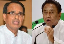 Kamal-Nath-government-to-investigate-the-issue-of-'Patalkot'-lease