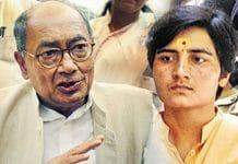 digvijay-attack-on-sadhvi-pragya-in-bhopal