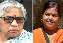mp-election-Former-minister-Kusum-Mehdle-support-Usha-Thakur-