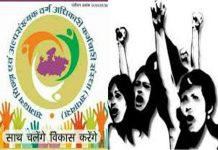 OBC RESERVATION