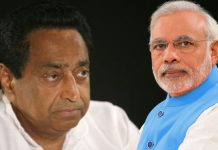 -Kamal-Nath's-'cow'-is-Heavy-than-Modi's-farmer