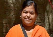 usha-thakur-u-turn-No-injustice-happened-to-me