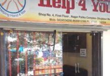 help-for-you-foundation-in-shujalpur-dist-shajapur-madhy-pradesh
