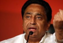 CM-Kamal-Nath-strict-on-law-and-order