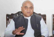dr-govind-singh-got-general-administration-department-