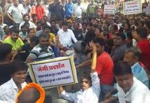 The-protest-rally-of-the-BJP-MLA-against-its-own-party-leaders-
