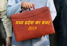 Kamal-Nath-government-too-to-go-for-interim-budget