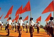 -removal-of-security-from-the-rss-office-bjp-attack-on-kamalnath-government