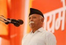 -Brainstorming-in-RSS-meeting-over-Lok-Sabha-polls