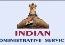 Mp-government-transfer-15-district-collectors