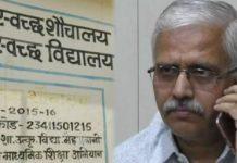 jabalpur-commissioner-order-to-school-teachers
