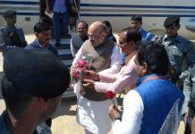 bjp-president-amit-shah-visits-umaria-madhya-pradesh--today-