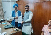 Rakesh-Singh-met-the-Union-Aviation-Minister