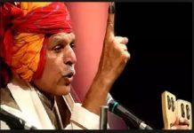 candidates-from-dewas-shajapur-padma-shri-prahlad-tipaniya-targets-congress