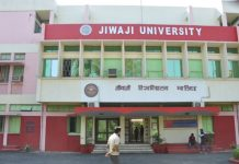 ju-premises-will-not-be-rented