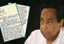 -sixth-student-eva-wrote-a-letter-to-the-pm-CM-kamalnath-took-immediate-action