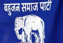 List-of-12-candidates-released-by-BSP-for-Lok-Sabha-elections
