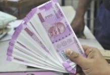 employees-of-Madhya-Pradesh-can-get-gifts-today