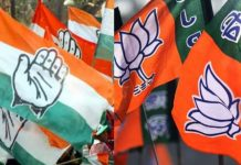 many-BJP-and-BSP-leaders-join-Congress-in-vidhansabha-and-loksabha-election