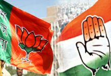MP--BJP-plans-to-cover-up-Congress-in-Lok-Sabha-elections
