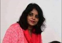 commercial-tax-department-deputy-commissioners-wife-suicide-in-indore-mp