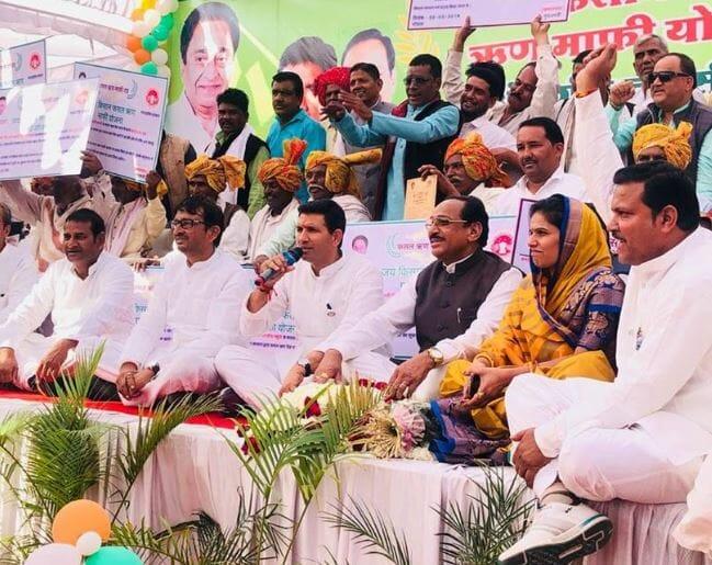 cabinet-minister-jitu-patwari-controversial-statement