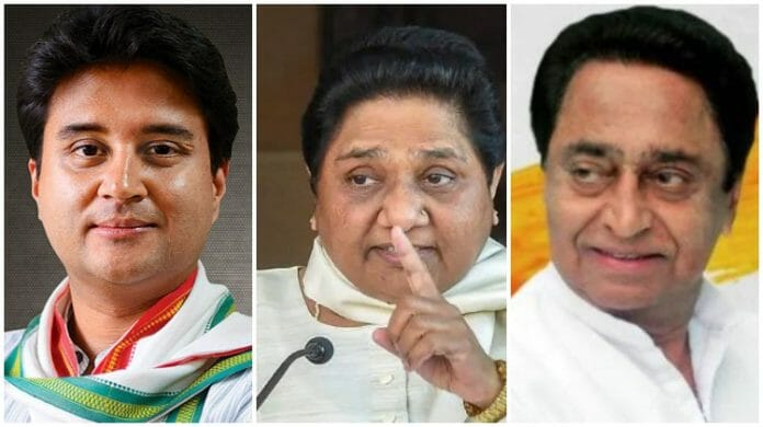 -crisis-on-the-Kamal-Nath-government-after-the-threat-of-Mayawati