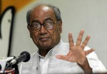-Kamal-Nath-claim-will-win-more-than-140-seats-Digvijay-prediction-different-