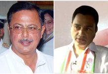 Ajay-Singh-to-contest-from-Satna-Nakul-Nath-from-Chhindwara