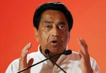 Pcc-chief-Kamalnath-Target-on-BJP-over-BJP-Issue