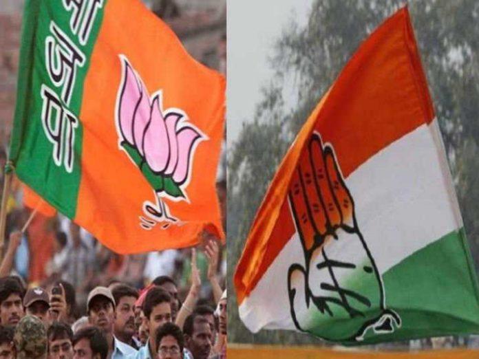 satta-bazaar-again-said-congress-will-touch-mandate-in-mp