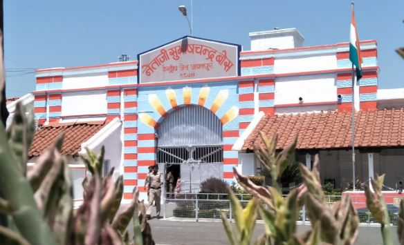 degree-distributed-in-central-jail-jabalpur-