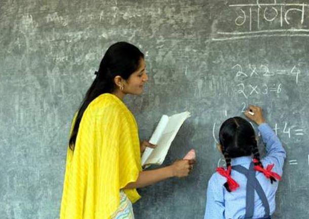 MP Teacher Recruitment
