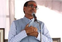 -shivraj-singh-chauhan-asks-public-hamse-ka-bhool-hui-painful-after-defeat-in-assembly-election