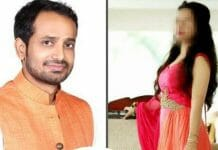 journalism-student-committed-suicide--was-charged-on-ex-mla-hemant-katare-
