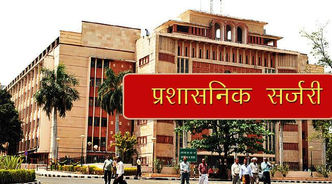 government-will-bulk-transfers-after-loksabha-election